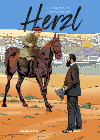 Herzl 4a Cover